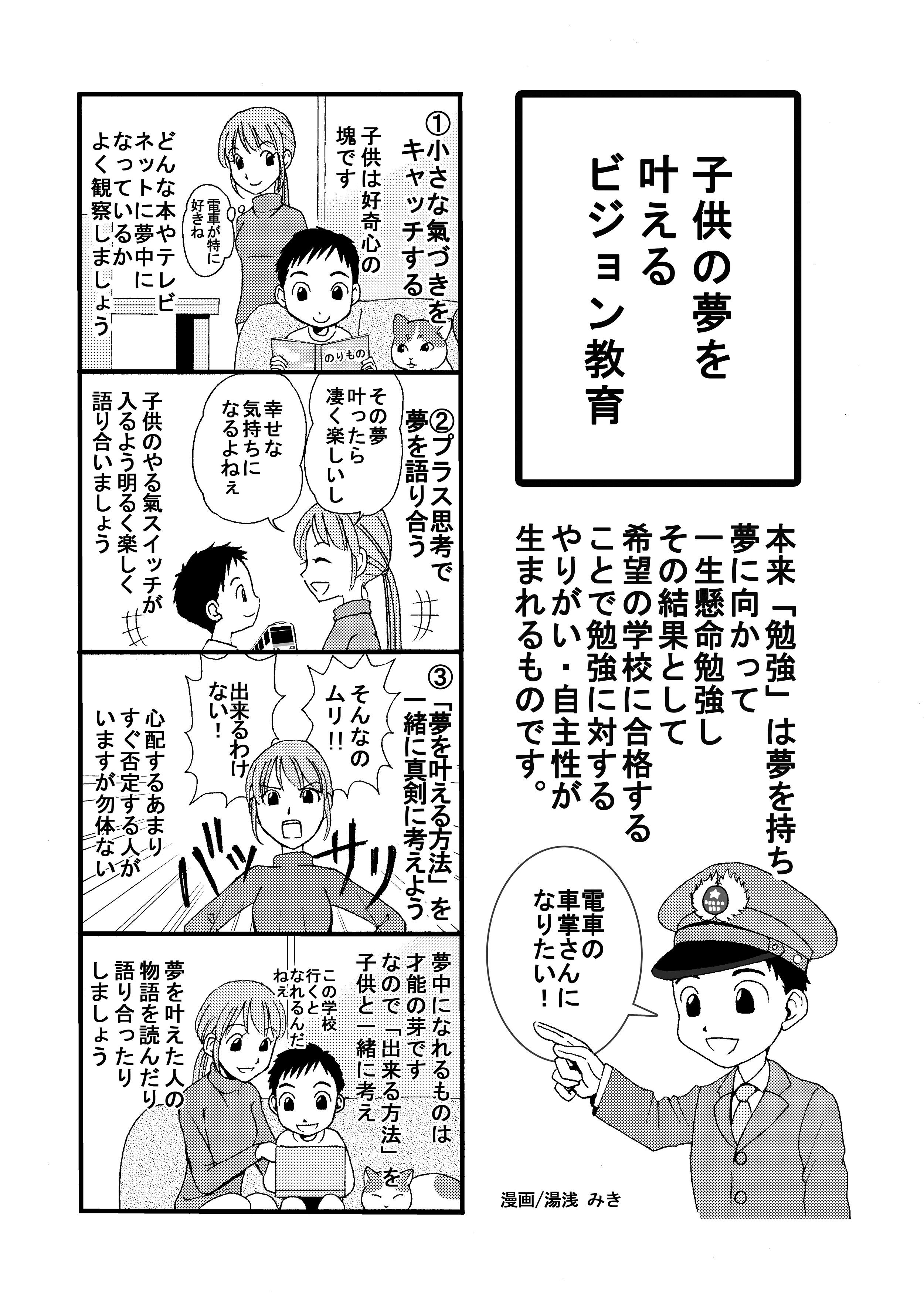 11話(W2500)